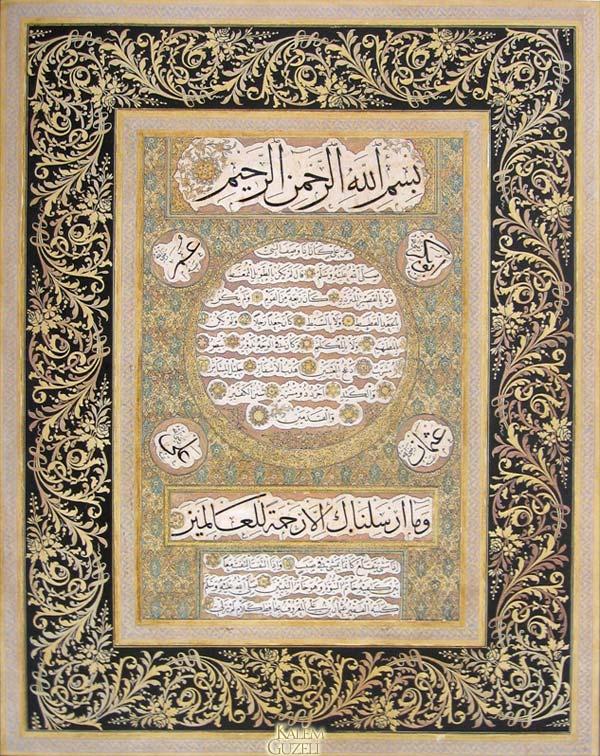 Muhakkak sülüs nesih hafız osman hilye i şerîf