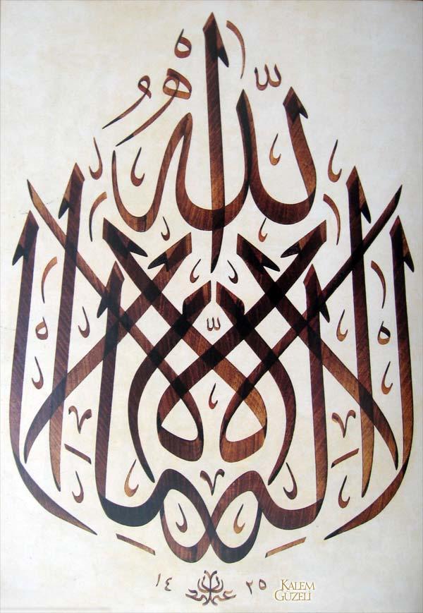 Hat eserleri celî sülüs osman özçay müsenna